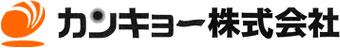 PTC遠赤外線フィルム E-DAN(イーダン遠赤外線床暖房)に関するよくある質問とご利用者様の声|E-DAN(イーダン)床暖房・遠赤外線PTCフィルム健康床暖房システム・太陽光発電 カンキョー株式会社